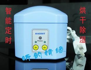 电子干燥器